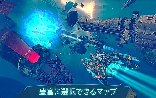 『Space Jet: スペースアルマダ』の3枚目の画像