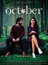 new releases to dvd october 2017
