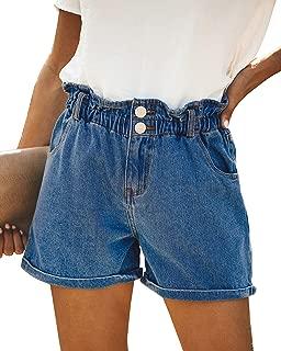 DOOLONLU Women's High Waist Denim Shorts Fresh Start Pocketed Paper Bag Stretchy Waist Jeans Shorts