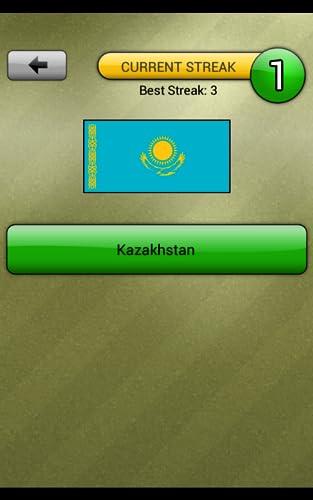 『国旗当てゲーム!』の2枚目の画像