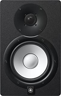 Yamaha HS7 100-Watt Series Monitor, Black
