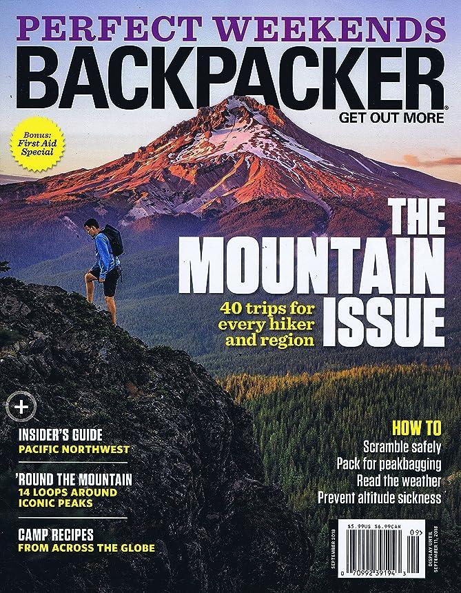汚すアンソロジー振り返るBackpacker [US] September 2018 (単号)