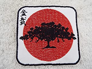 BONSAI TREE Asian Oriental Red Black Embroidered Iron-on Patch