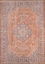 """Momeni Rugs AFSHAAFS11COP2030 Afshar Traditional Medallion Area 2'0"""" x 3'0"""", Copper"""