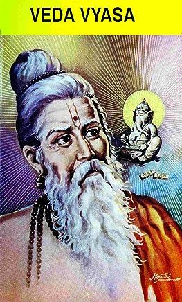 Veda Vyasa (English Edition)