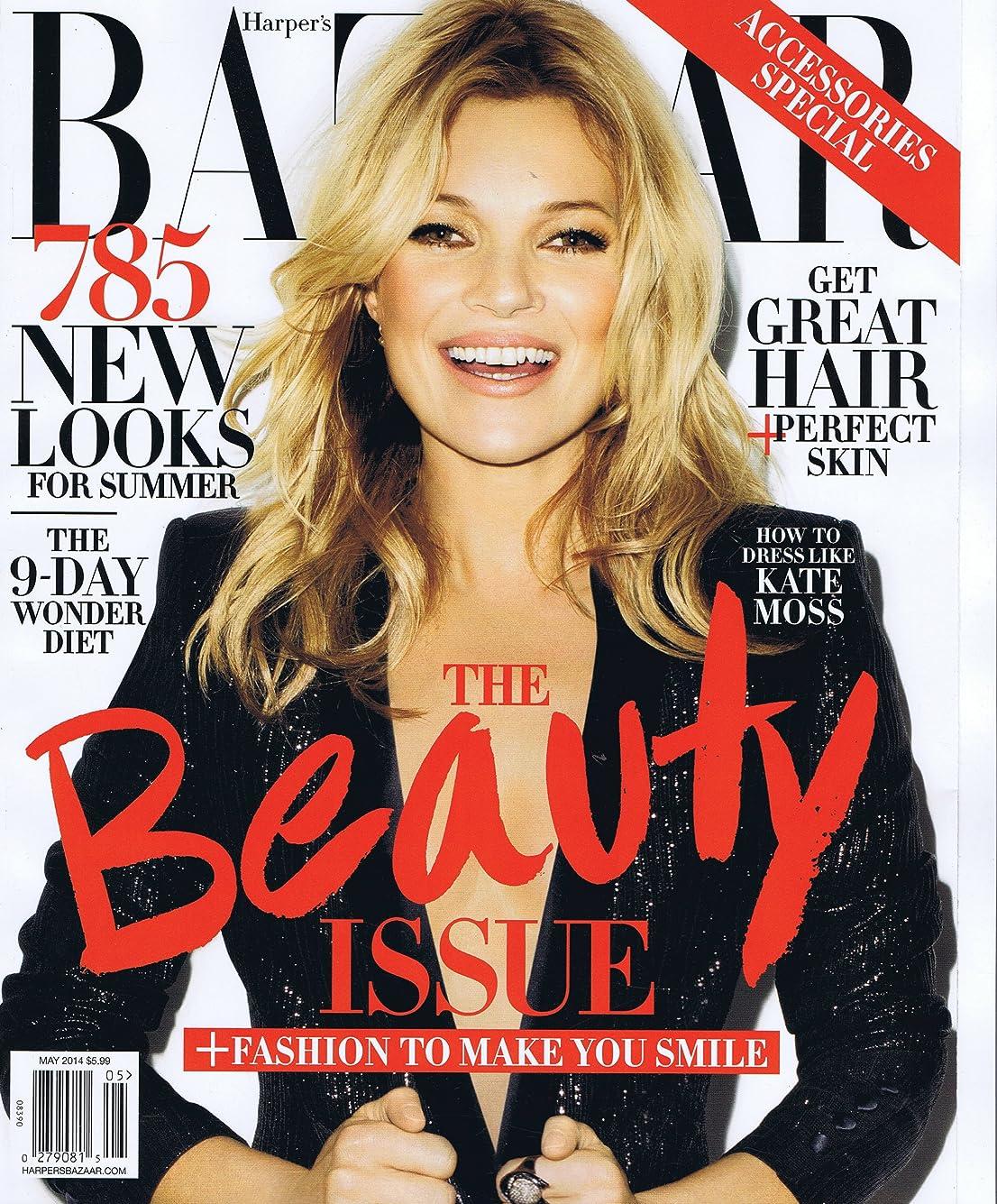 パケット彼女包囲Harper's Bazaar [US] May 2014 (単号)