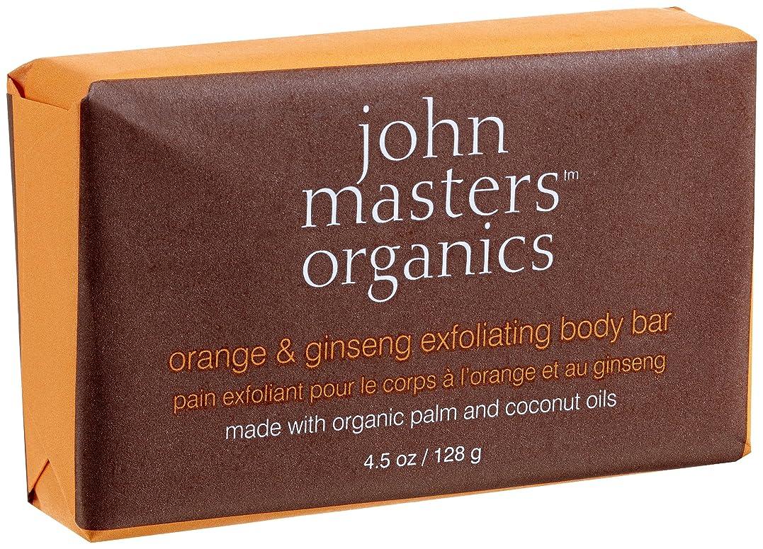 に応じて胸配列ジョンマスターオーガニック オレンジ&ジンセンエクスフォリエイティングボディソープ 128g