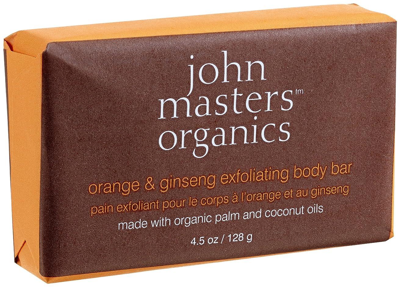 ボーカル毎週プレフィックスジョンマスターオーガニック オレンジ&ジンセンエクスフォリエイティングボディソープ 128g