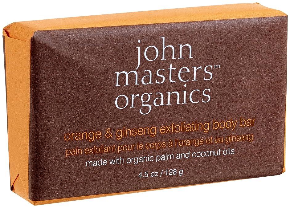 服を洗う廊下ペイントジョンマスターオーガニック オレンジ&ジンセンエクスフォリエイティングボディソープ 128g