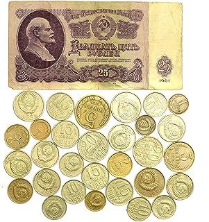 1961 اتحاد الجمهوريات الاشتراكية السوفياتية روبل + 30 كوبيل. الروسية CCCP الحرب الباردة جمع الأموال الكثير (25 روبل الأورا...
