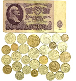 1961 USSR Ruble +30 KOPEKS. Russian CCCP Cold WAR Soviet Money Collection LOT (25 Rubles banknote)