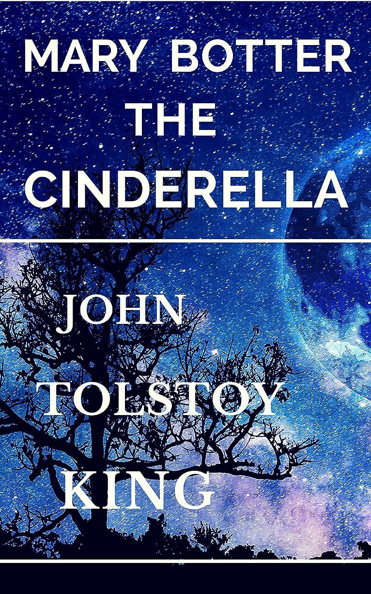天文学信条慢性的Mary Botter The Cinderella: Book 1 (English Edition)
