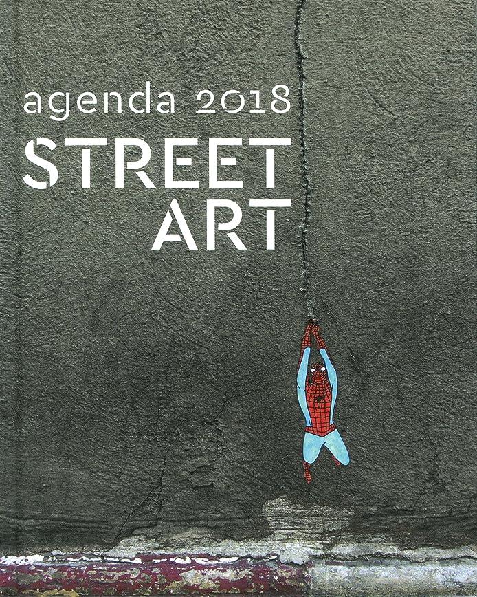 通信網シェア相互接続Street Art agenda 2018