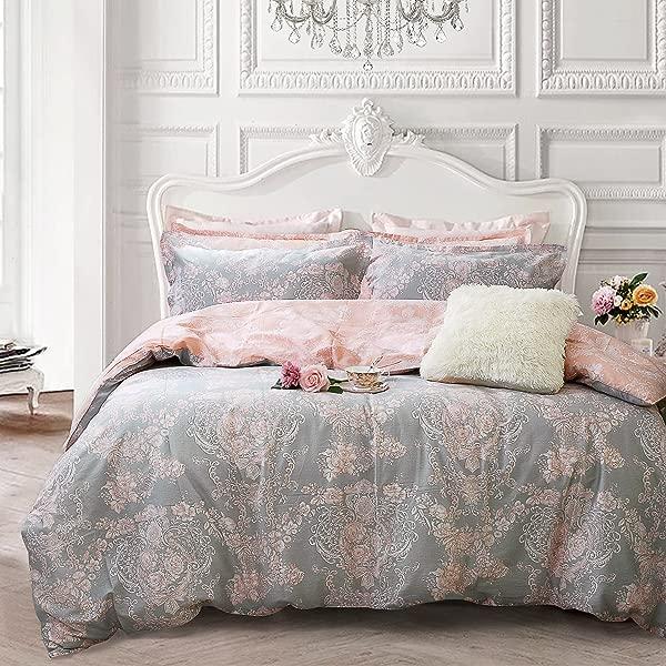 Brandream 腮红粉色女孩床上用品套装 100 棉锦缎碎花床上用品拉链羽绒被套装双双胞胎 XL