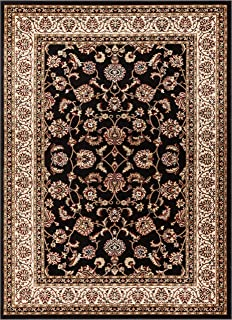 Noble Sarouk Black Persian Floral Oriental Formal Traditional Area Rug 3x5 4x6 ( 3'11