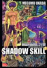 SHADOW SKILL(1) (アフタヌーンコミックス)
