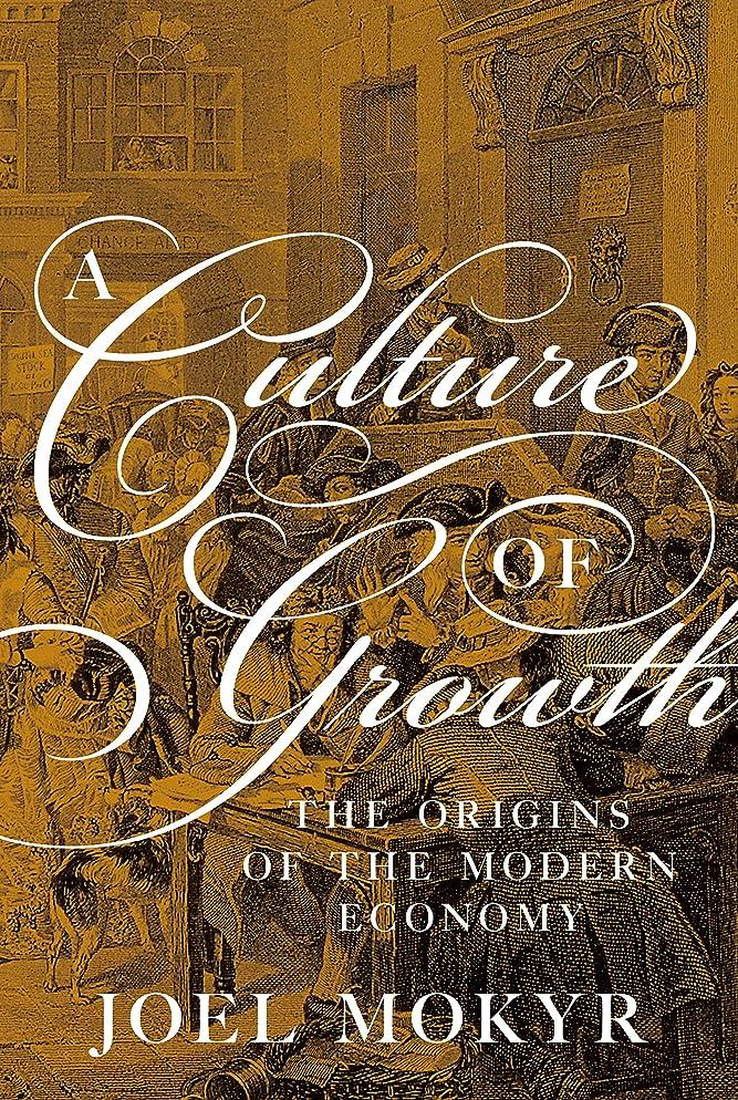 カウントアップ現像不十分A Culture of Growth: The Origins of the Modern Economy (Graz Schumpeter Lectures) (English Edition)