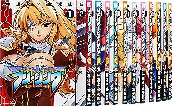 フリージング コミック 1-23巻セット (ヴァルキリーコミックス)