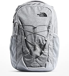 north face daypack borealis