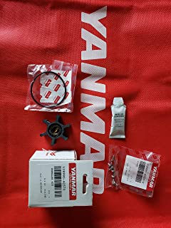 Yanmar 128990-42570 Impeller Kit