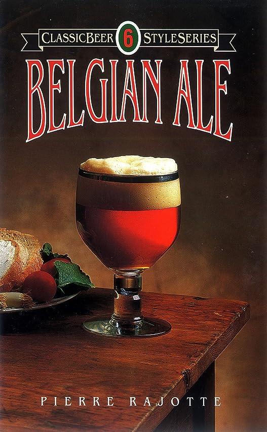 肉屋努力取り戻すBelgian Ale (Classic Beer Style Series Book 6) (English Edition)