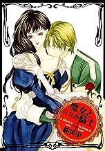 Best majo to kiketsu no kishi manga Reviews