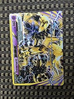 Pokemon - Trevenant-Break (66/122) - XY Breakpoint - Holo