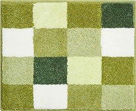 Grund Bath Rug, Ultra Soft and Absorbent, Anti Slip, BONA, Small mat 50x60 cm, Green