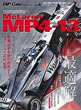 表紙: GP Car Story Vol.18 | 三栄書房