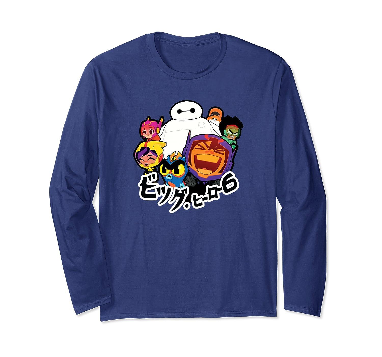 Disney Big Hero 6 Team Of Superheroes Chibi T-shirt