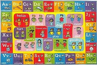 سجادة منطقة تعلم اللغة الحروف الأبجدية ASL من مجموعة بلاي تايم للأطفال والأطفال، وغرفة اللعب 8 بوصات × 9 بوصات KCP010031-8x10