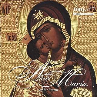 Vivaldi: Dixit Dominus in D Major, RV 807: De torrente (Per soprano e orchestra)