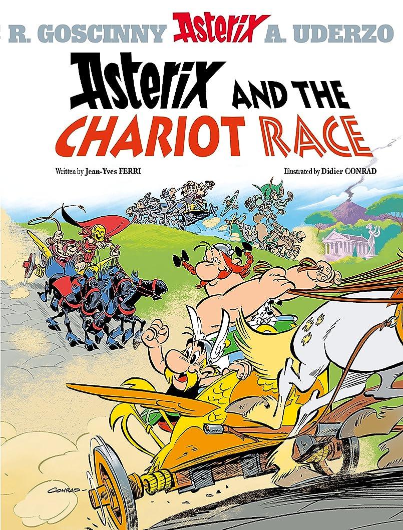 おとなしいセールスマン教育するAsterix and the Chariot Race: Album 37 (English Edition)