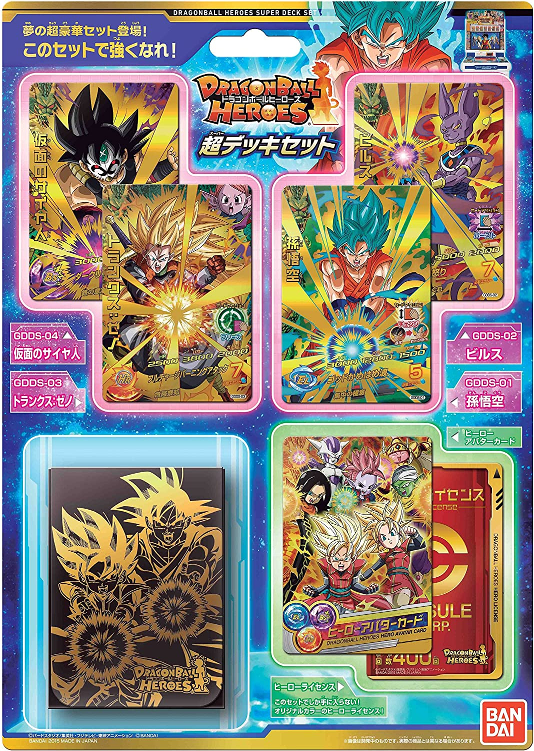 Dragon Btutti Heroes ultra-deck set   Japan Imported