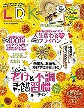 表紙: LDK (エル・ディー・ケー) 2020年8月号 [雑誌] | LDK編集部