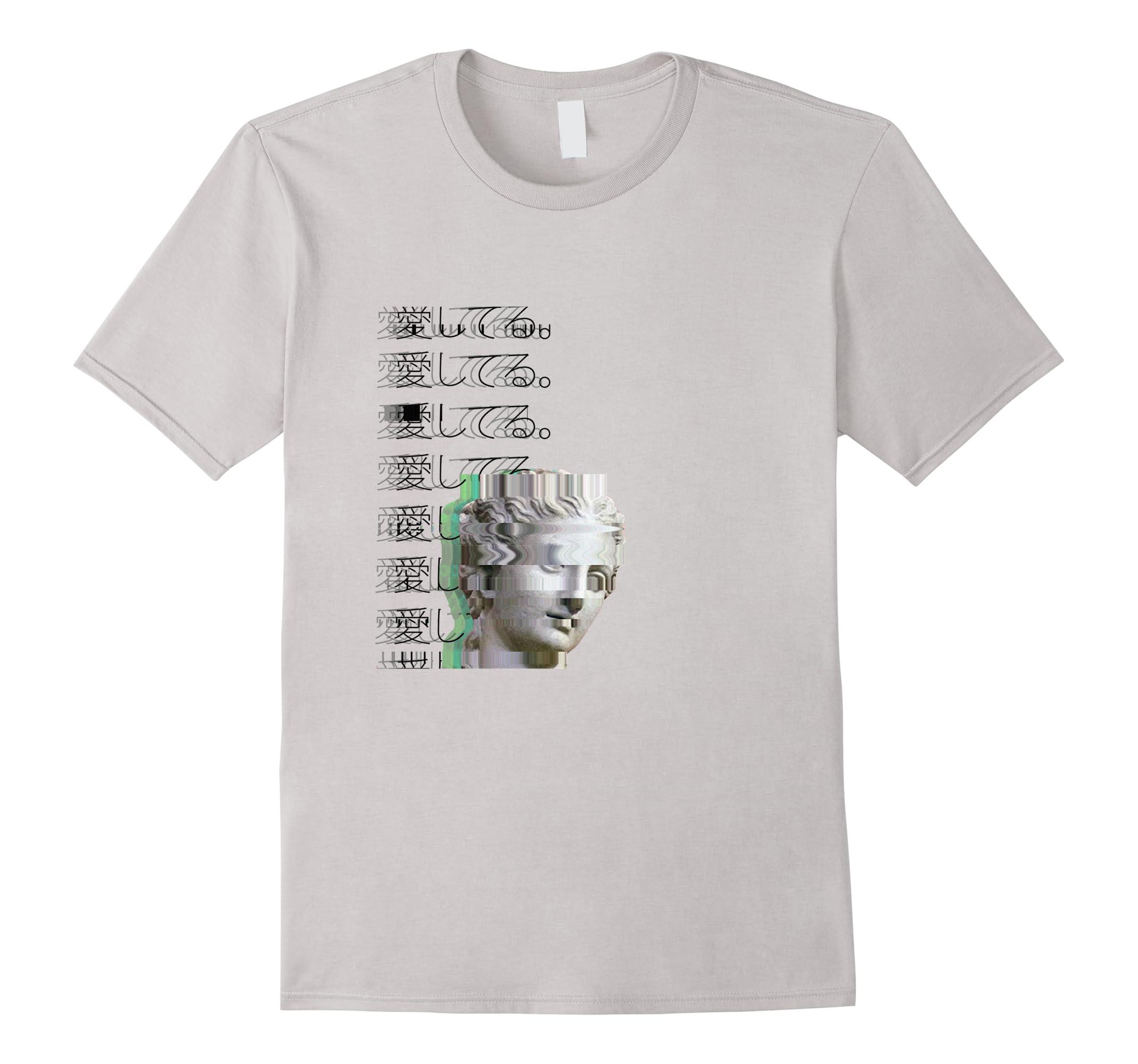cf665887caa4f Amazon.com: Retro Hipster 90s Fashion T Shirt - Vaporwave and ...