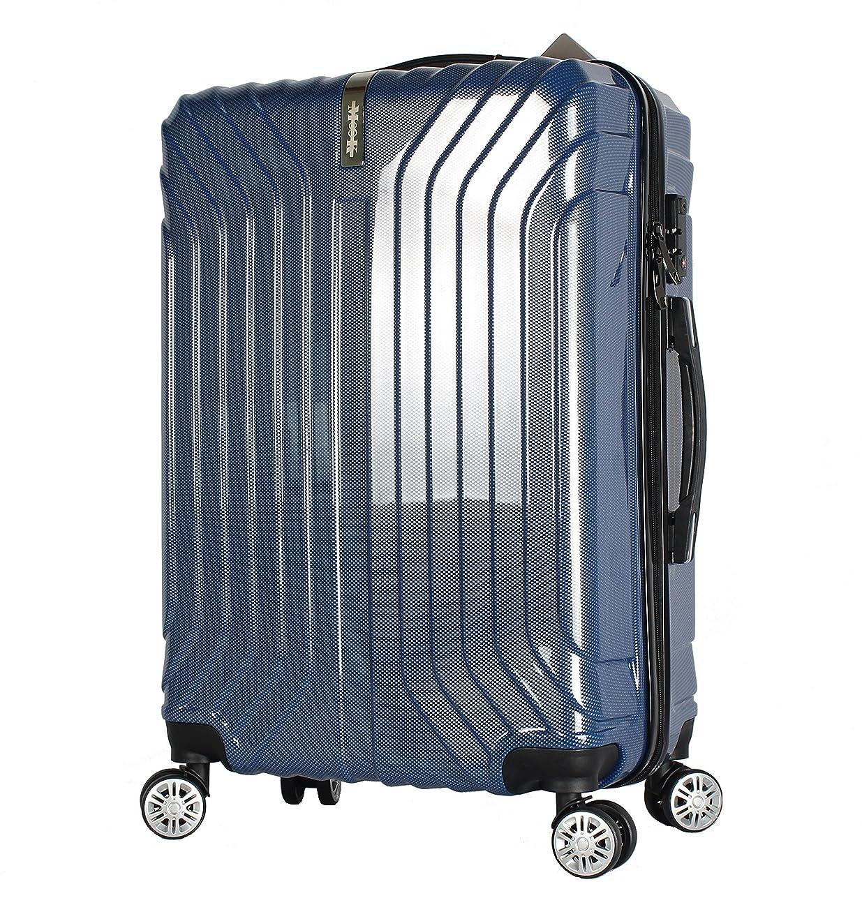 ビデオ月曜食器棚(ムーク)M∞K スーツケース 超軽量 TSAロック 【一年保証】ABS+PC素材