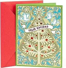 Hallmark Vida Spanish Christmas Card (Tree and Doves)