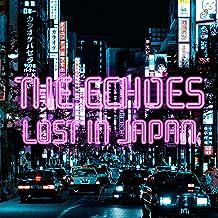 10 Mejor Lost In Japan Remix Mp3 de 2020 – Mejor valorados y revisados