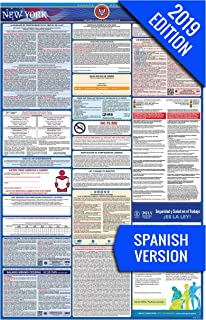 new york and federal labor law poster 2017