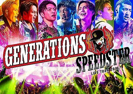 GENERATIONS LIVE TOUR 2016 SPEEDSTER(スマプラ対応) [DVD]