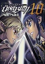 Ubel Blatt~ユーベルブラット~ 10巻 (デジタル版ヤングガンガンコミックス)