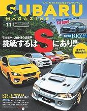 表紙: SUBARU MAGAZINE vol.11 (CARTOP MOOK) | 交通タイムス社