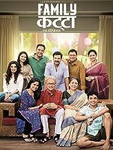 Best family katta full movie Reviews
