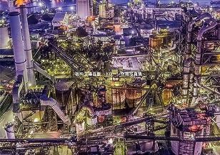 表紙: 夜の工場百景 ~ドローン空撮写真集~ (一迅社ブックス) | 小林 哲朗