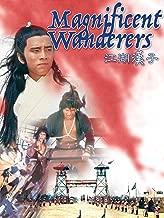 kung fu movies with english subtitles