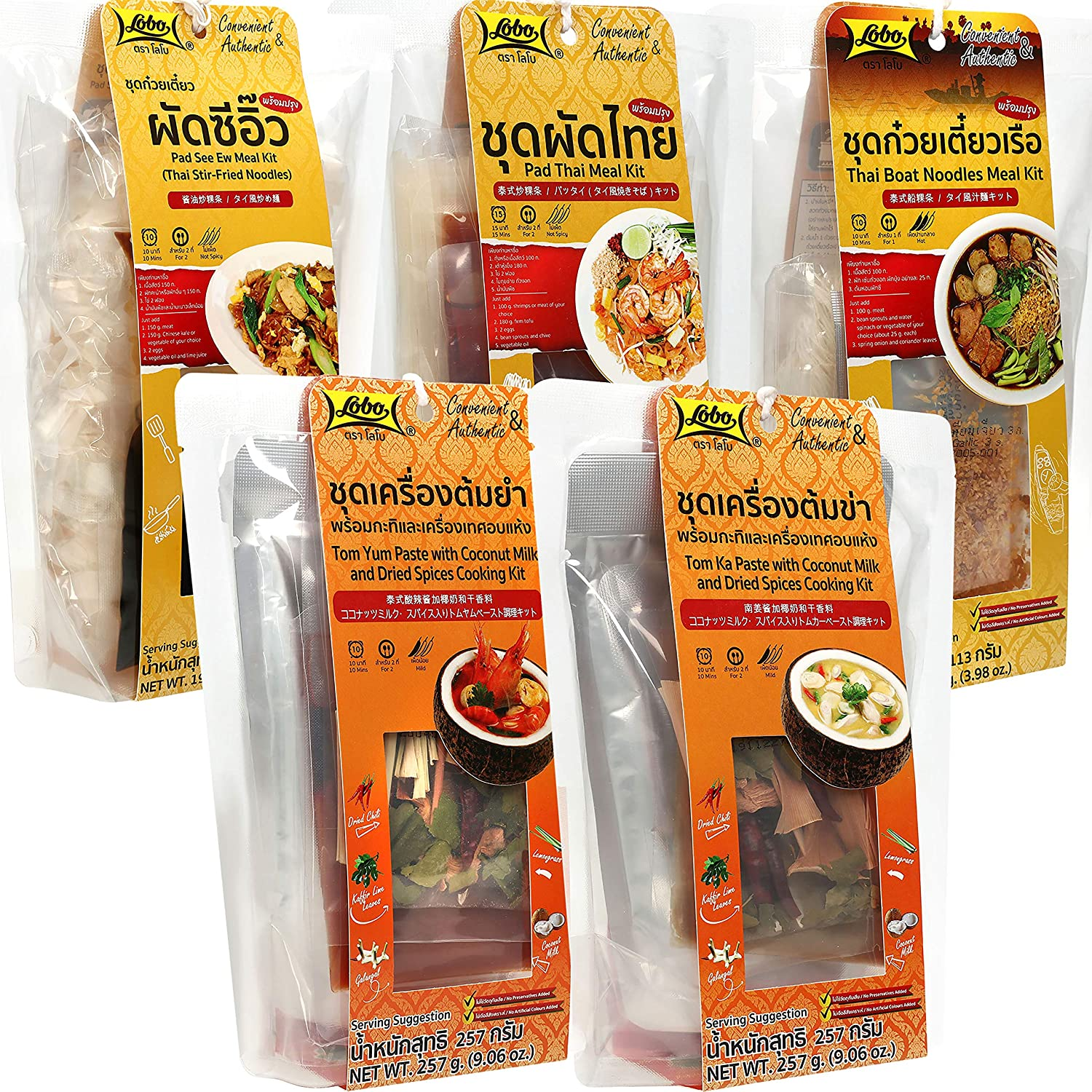 Lobo Variety Thai Food Meal Kits See Pad Boat Noo National uniform free shipping Ew Cheap super special price