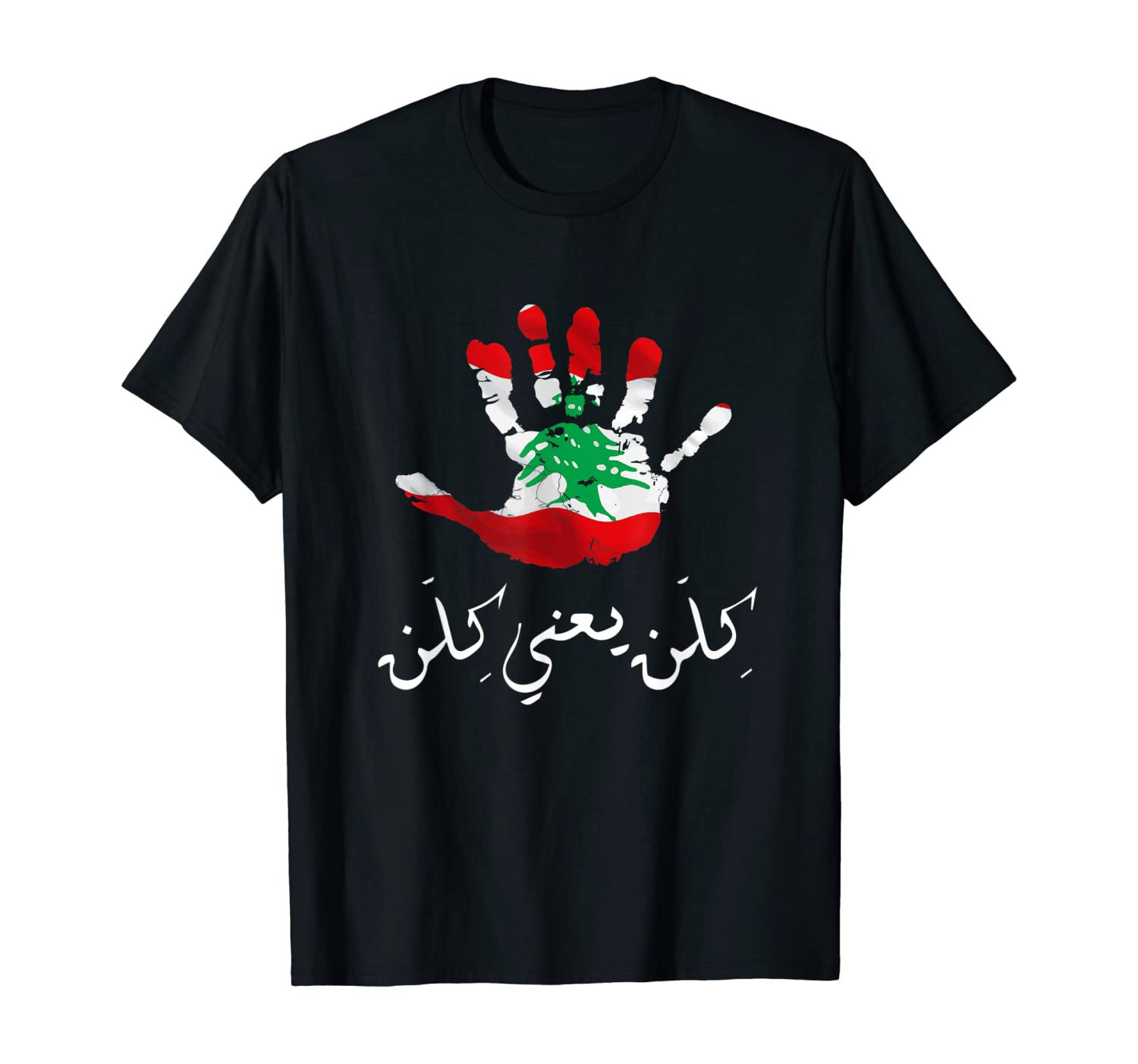 Lebanese Lebanon Protests Hand Print Lebanon Flag Supporting T-Shirt