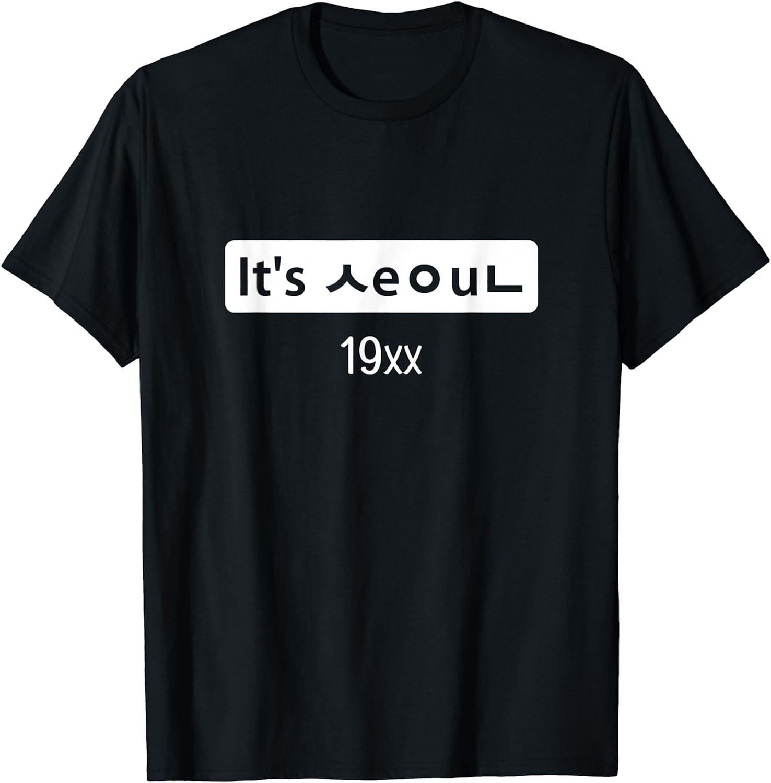 It's Seoul in Korean Hangul Korea Kpop Saranghae Gayo Love T-Shirt