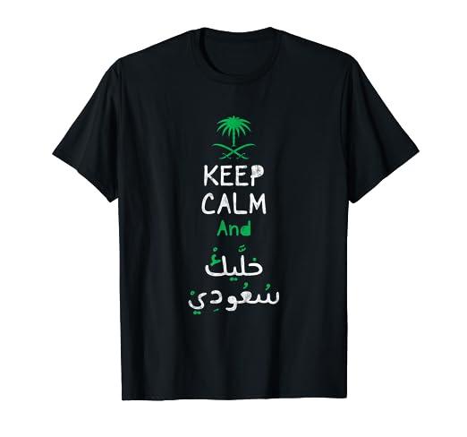 size 40 19f94 1ae79 Proud Saudi - Saudi Arabia Flag T Shirt - Arabic Calligraphy ...